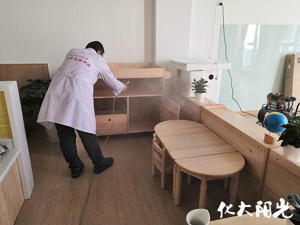 除甲醛十大品牌化大阳光北京除甲醛公司